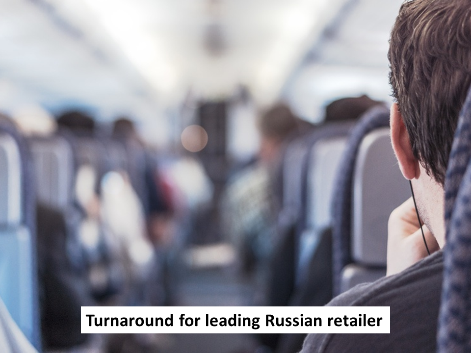 Turnaround for leading Russian retailer - labelled image - JM - 22.10.15